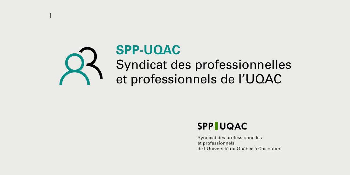 Le SPP-UQAC rafraîchit son logo